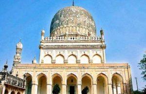 Qutub Shahi 414x267