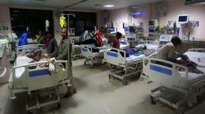 hospital 759
