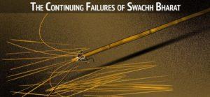 Failure of swacch Bharat LINKEDIN