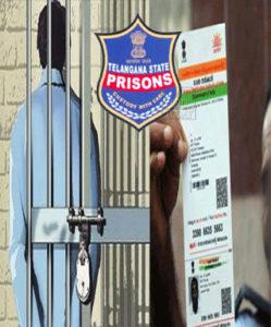 jails and aadhar